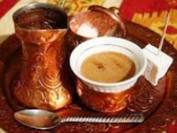 arabská káva